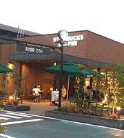 Starbucks Coffee, Isehara Naruse