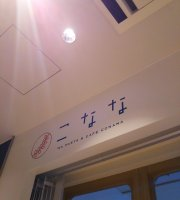 Conana Wing Kawasaki