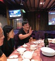 Jean Hwa Restaurant