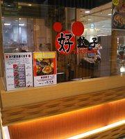 Hao Chazu Atre Kawasaki