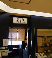 Sunroom Atre Kawasaki