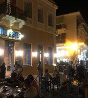 The Greek Souvlaki and More