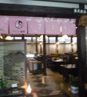 Japanese Restaurant Sakura-An
