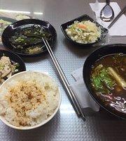 Good Taste Beef Noodles
