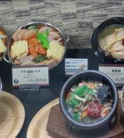 Shijan Kakamigahara Aeon Mall