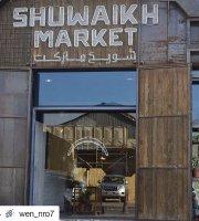 Shuwaikh Market