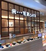 Mase Cafe