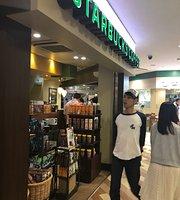 Starbucks Coffee Expasa Ashigara Service Area Up Line