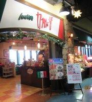 イタリア料理 カプリチョーザ 小樽店