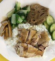 Gang Wei Cantonese Roast Meat