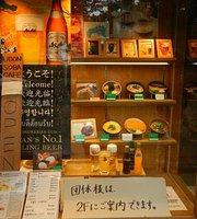 Tokyo-An Main Store