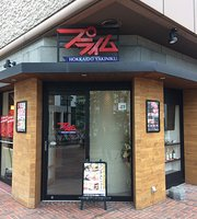 Yakiniku (Grilled meat) Restaurant Prime