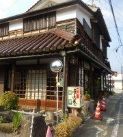 Yamamotofumido