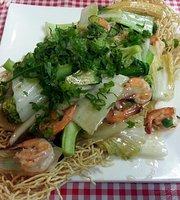 Pho No. 1 Vietnamese Cuisine