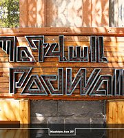 Podwall