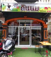 Kin Nom Restaurant