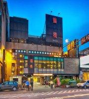 Fu Lou Restaurant