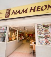 Nam Heong Chicken Rice