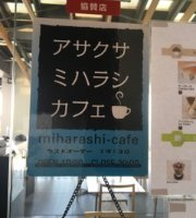 Asakusa Miharashi cafe