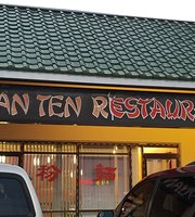 Yuan Ten Restaurant