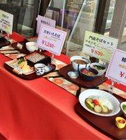 Nihon Ryori Shisui