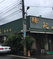 Lu Yuan Noodles