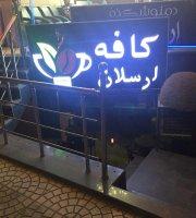 Café Arsalan