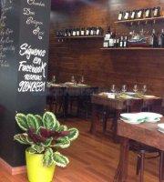 Restaurante El Veril