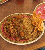 Rice Bowl Chinese Restaurant