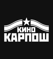 Kino Karposh