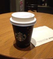 Starbucks Coffee Cocoon City Saitama-Shintoshin