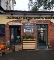 Gastrobar Marii Koval
