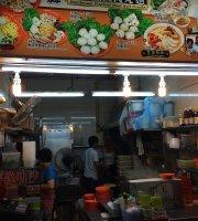 Yong Hua Handmade Fishball Meatball Noodle