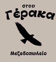 Stou Geraka