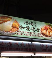 Hock Hai Curry Chicken Bee Hoon Noodle
