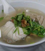 Kao Tom Pla Saphan Luang