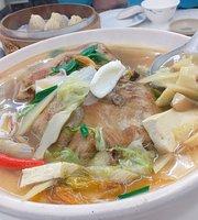 Shang Hai Wei Xiang Eatery