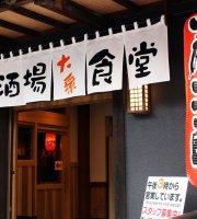Ujiie Ekimae Shokudo Kurajiro