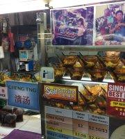 Geylang Serai Chee Kong CHNG TNG