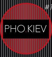 Pho.Kiev #1