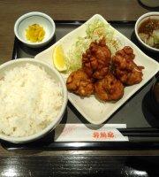 Wakashachiya, Aeon Mall Kuwana
