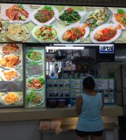 Phat Thai Thai Food