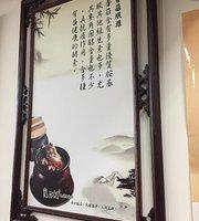 Weng Zi Mian Wa Guan Wei Tang Guan