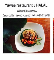 Yawee Restaurant