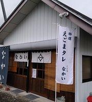 Sobadokoro Nakai