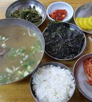 Myeongsin