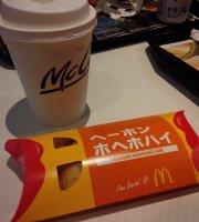 McDonald's No. 42 Owase