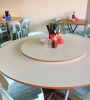Fullin Dim Sum Restaurant