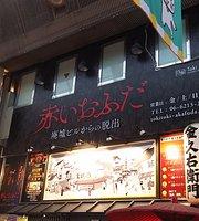 Tokitoki Escape Cafe