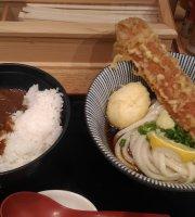 Kamatakeryu Udon Ekimae Shokudo